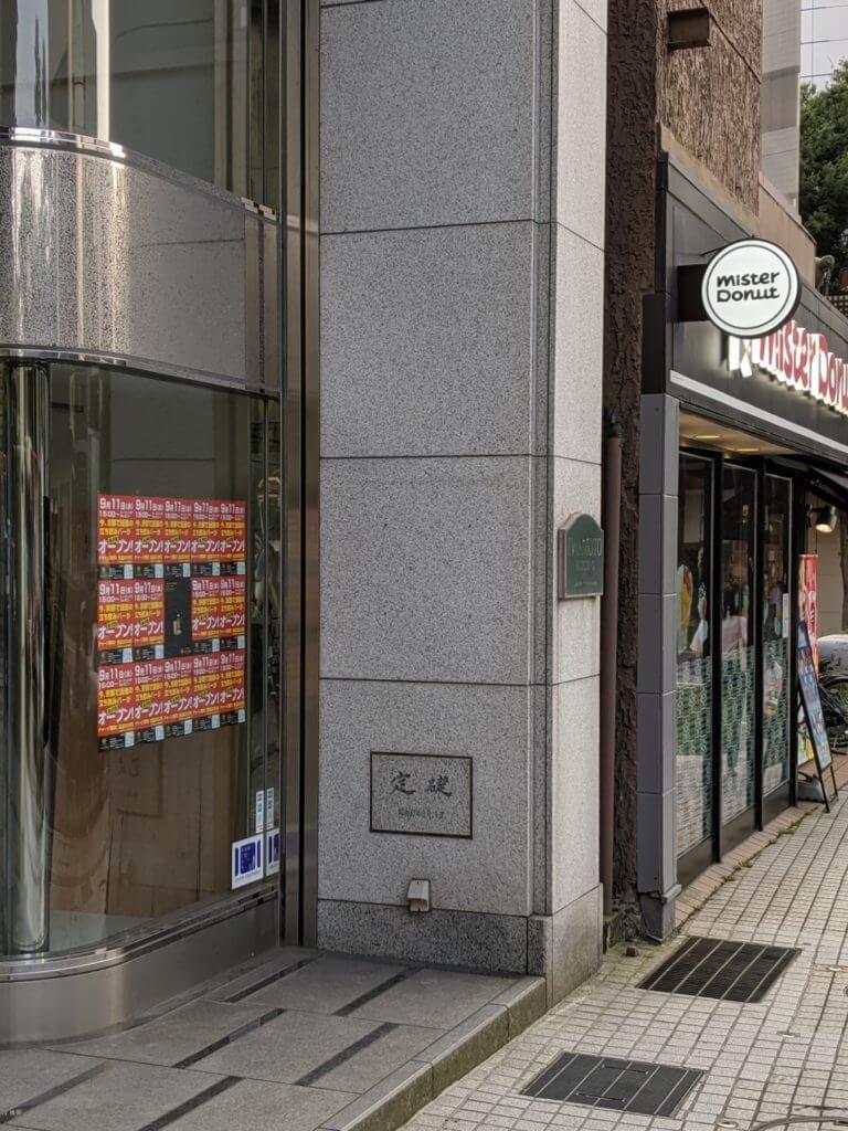 お酒の美術館金沢_2