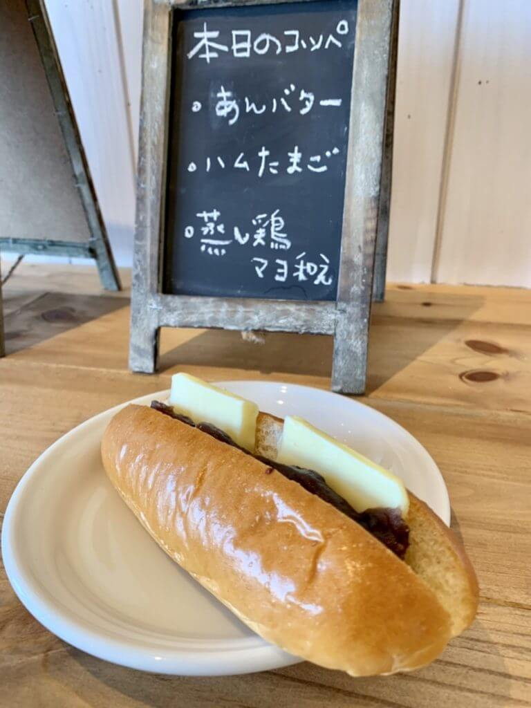 粟田の小さなコーヒー屋_4