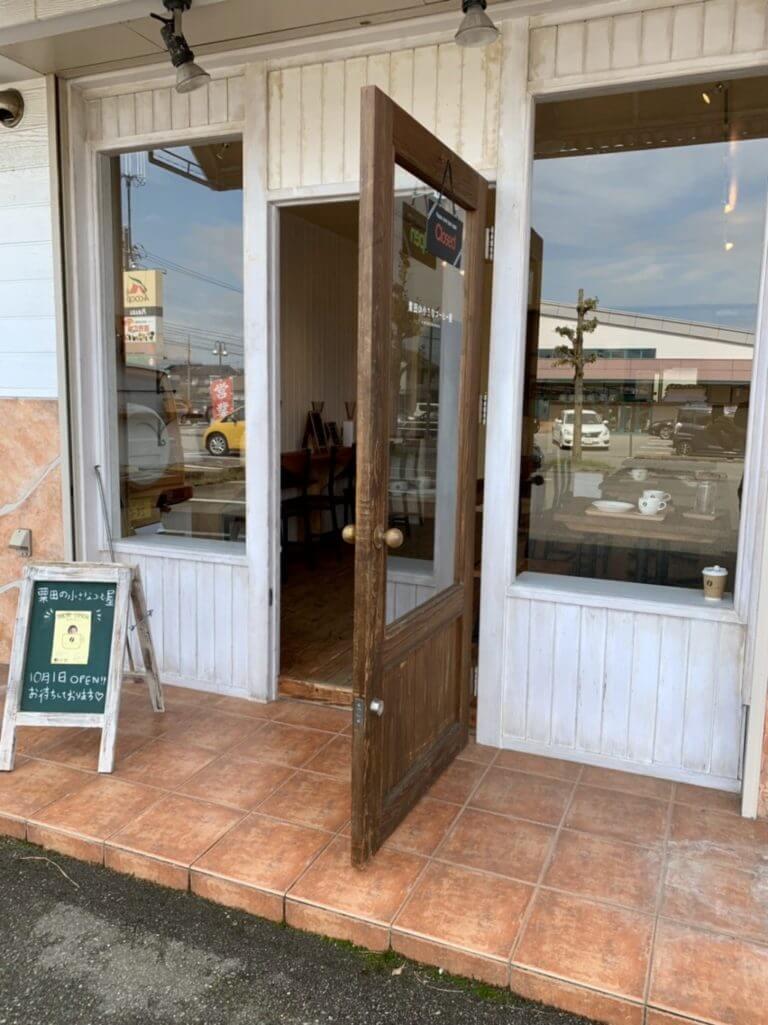 粟田の小さなコーヒー屋_6