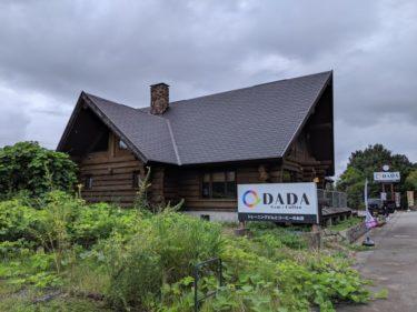 「 DADA 」ログハウスで楽しむトレーニングとカフェ。今話題のミクストランが能美市にオープン!!