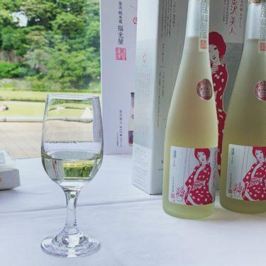 「金沢美人」福光屋×JA金沢中央のコラボから生まれた新しいお酒。極甘口の純米吟醸。