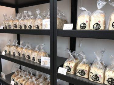 「honey grow(ハニーグロウ)」新出製パン所の食パンに金沢産はちみつ。石川の美味しいものがたくさん!