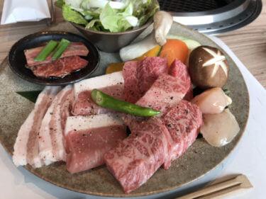 「金澤 力八」精肉店直営ならではの肉質と価格!金沢で焼肉ランチするなら、絶対にオススメしたい焼肉店。