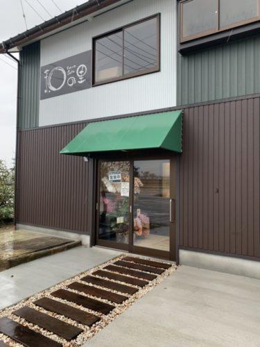 「 和の里 」おにぎりとお惣菜の新店が白山市にオープン!!