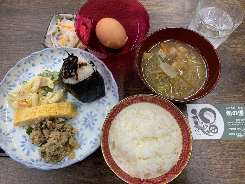 和の里_料理1