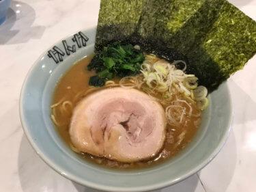 「らーめんかんか」濃いスープがガツンとくる!金沢・大野の醤油と能登塩使用の家系ラーメン。
