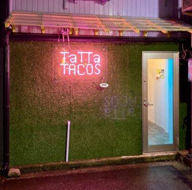 「TaTTa TACOS」金沢初?!本場仕込みのジャマイカ料理とタコスが楽しめるダイニングバーが熱い