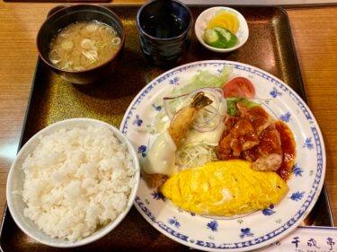 増税後も値段変わらず!! ありがとう「千成亭」650円特別ランチ