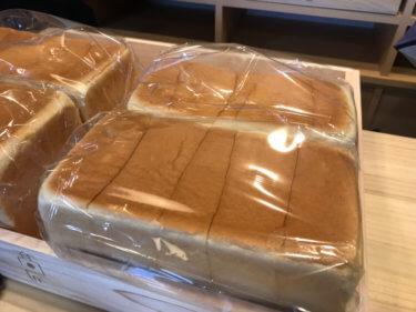 「髙匠 金澤」東京・大阪で人気の食パン専門店が金沢に初出店!きめ細かなしっとり食感の湯種食パン。