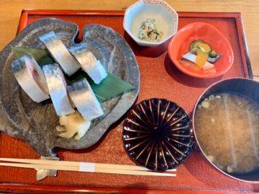悶絶の旨さ!! かほく市「魚や料理 ほそ川」の棒鮨!! 金沢からわざわざ食べに行く価値あり