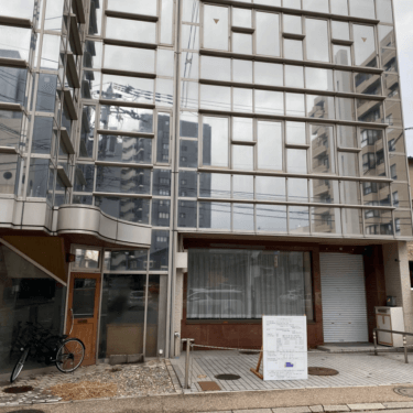 「 VACATION RENT 金沢 」近江町市場すぐ近くに新たなホテル建設計画!! 2021年2月以降に開業か?