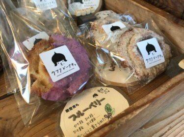 「ウフフドーナチュ」ママの愛と石川・金沢の美味しい素材がギュッとつまったドーナツ!