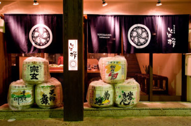 【金沢グルメ営業再開】No.26 旬魚季菜 とと桜