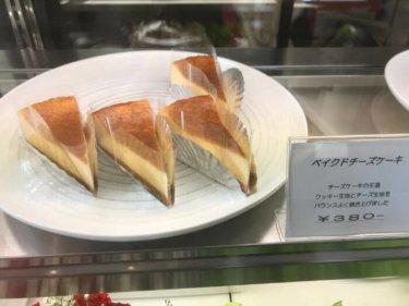「みんみんぜみ」ママが作るシンプルで素朴なチーズケーキ!食べ比べがオススメ。