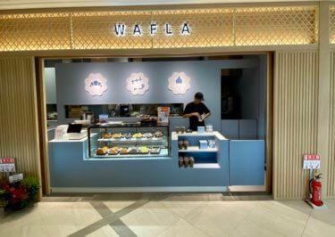北陸初出店 「 WAFLA/W・CAFE」毎日食べたいクロワッサンワッフル