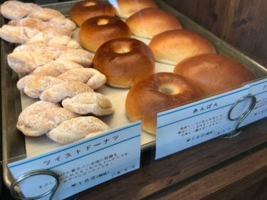 「MORITA PAIN」かほく市のかわいいパン屋さん。シンプル&素朴なパンたちが魅力!