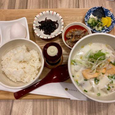 「カンパーニュ クチーナ&バール」で朝食を!!