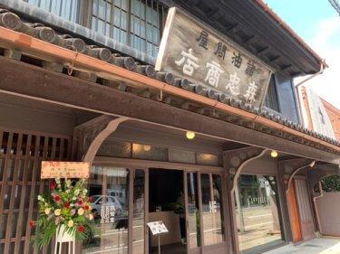 台湾の食卓「四知堂kanazawa」