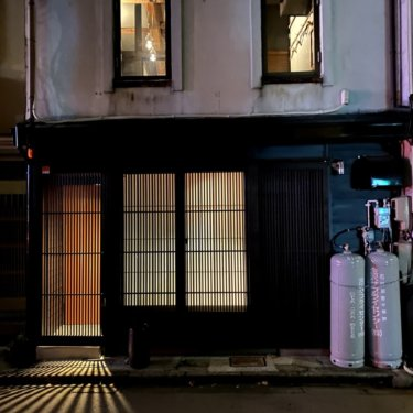 金沢駅近くの会員制居酒屋「イ にんべん」。大人の嗜みとして押さえておきたい注目店