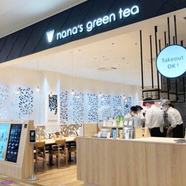 【nana's green tea】新しい日本のカタチがコンセプトのカフェ。イオンモール白山にNEW OPEN!!